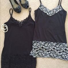NWOT! WHBM wide lace camisoles- bundle. White House Black Market camis, 96% nylon, 4% spandex, smooth and soft with a longer length, embellished in a floral, netted lace with a scalloped, picot-edged finish over hips. White House Black Market Tops Camisoles