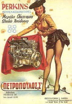 petrol engines παλιές διαφημίσεις - Greek retro ads