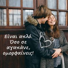 Greek Quotes, Forever Love, Love Quotes, Clever, Marriage, Travel, Ideas, Qoutes Of Love, Valentines Day Weddings