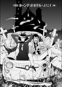 ルパン三世 ITALIANO : 3 (アクションコミックス) Comic Art, Character Design, Japanimation, Geek Culture, Anime People, Animation, Art, Anime Wallpaper, Art Wallpaper
