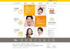 DCafeIn Website - KB Savings Bank