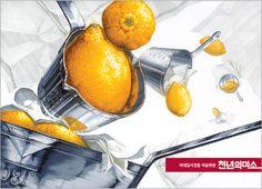 기초디자인 레몬 계량컵