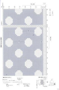 Marvelous Crochet A Shell Stitch Purse Bag Ideas. Wonderful Crochet A Shell Stitch Purse Bag Ideas. Tapestry Crochet Patterns, Crochet Motifs, Crochet Blocks, Crochet Chart, Crochet Stitches, Crochet Home, Diy Crochet, Crochet Bags, Knitting Charts