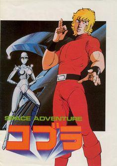 space adventure cobra un clasico de los 80´s