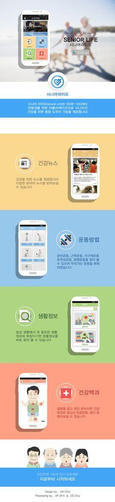 SENIOR LIFE on Behance        https://play.google.com/store/apps/details?id=com.seniorlife.main