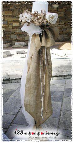 ΣΤΟΛΙΣΜΟΣ ΓΑΜΟΥ ΜΕ ΛΙΝΑΤΣΑ ΣΤΗ ΜΟΝΗ ΒΛΑΤΑΔΩΝ ΚΩΔ:VLAT-1629