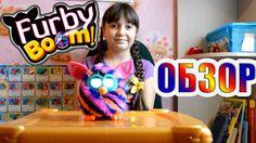 Обзор игрушки Furby Boom