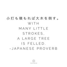 For two hours each week, I enter my sensei's tea room to study Japanese tea ceremony. The way of tea is teaching me how to be a gracious host, a considerate guest, and how to be in the world. It is reminding me of where I come from, and slowly, my memory is coming back.🍵I'm learning Japanese proverbs like this one, which remind me that it's the small consistent actions that allow one to reach a greater goal. Keep striking at that tree, and it will eventually fall. Study Japanese, Japanese Words, Learning Japanese, Be Patient Quotes, Japanese Tea Ceremony, Japanese Calligraphy, Being In The World, Proverbs, Philosophy