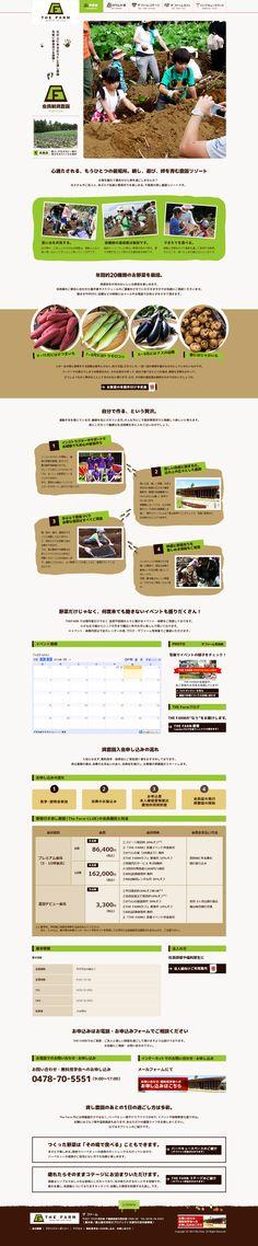http://www.thefarm.jp/plantation.html
