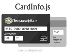CardInfo.js – Get Bank Logo, Colors, Brand By Card Number #javascript #form #card #bank #cardinfo #info #cc