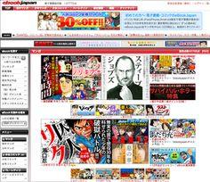 日本最大級のマンガ(電子書籍)販売サイト【eBookJapan】|『おじゃまショップサイト -ojama shop site-』