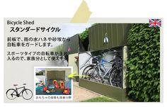 【楽天市場】郵便ポスト:郵便ポストのジューシーガーデン 自転車置き場・サイクルスタンド