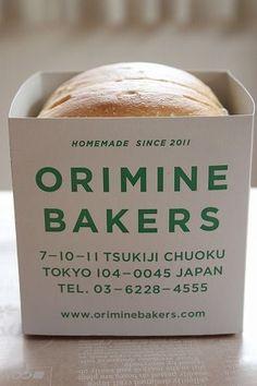 orimine bakers Bakery Packaging, Food Packaging Design, Print Packaging, Packaging Design Inspiration, Skincare Packaging, Perfume Packaging, Label Design, Box Design, Graphic Design