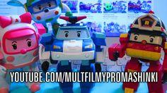 Мультфильмы для детей. Команда спасателей игрушечные машинки Робокар Поли Спасают Капуки Кануки