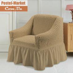 Чехол на кресло Burumcuk бежевый Arya . Купить Чехол на кресло Burumcuk бежевый Arya в интернет магазине Постель-маркет (Киев, Украина)