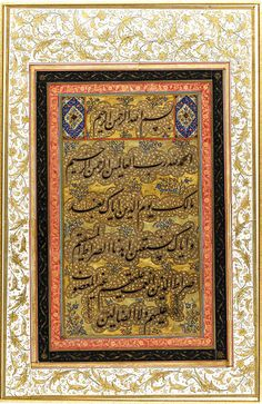 AN ILLUMINATED ALBUM PAGE OF CALLIGRAPHY: SURAT AL-FATIHA, BY GHOLAM REZA, PERSIA, QAJAR, DATED A.H. 1284/ A.D. 1867 Ink, gouache and gold on paper, 6 lines of fine nasta'liq script in black ink within cloud bands filled with interlacing vines, and interspersed withpolychrome flowers, headpiece with panels of coloured and gold foliate cartouches, signed lower left, laid down on an album page with colouredscrolling borders, ruled in blue, red and gold.