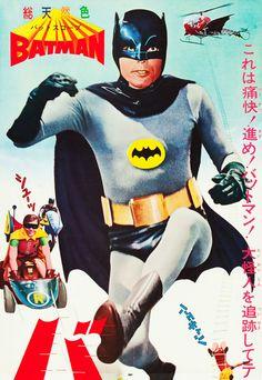 Japanese poster for  Batman (1966)