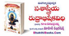 BHAKTI   Bhakti Books   Telugu Books   Mohan Publications   FREE pdf   Devullu   Bhakti Pustakalu: ఏ దేవునికి ఏ విధముగా దీపారాధన చేయాలి?   Ye Devuniki Ye vidhamga Deeparadhana Cheyali ?   GRANTHANIDHI   MOHANPUBLICATIONS   bhaktipustakalu Hindu Vedas, Lord Shiva Hd Images, Hindu Dharma, Book Categories, Popular Books, Adobe Photoshop, Beauty Skin, Spiritual, Skin Care