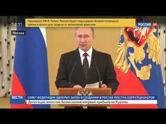 Путин 2017 Последнее.СМОТРЕТЬ ВСЕМ !!!