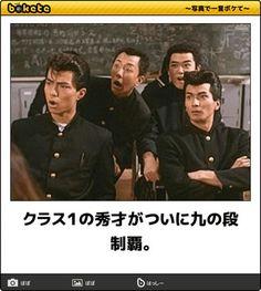 画像 Funny Photos, Funny Images, Japanese Funny, Burst Out Laughing, Facial Expressions, Funny Moments, Laughter, Comedy, Hilarious