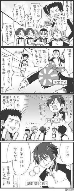 The Prince Of Tennis, Chibi, Manga, Comics, Illustration, Books, Anime, Cute, Geek