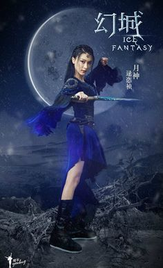 Ice Fantasy is an upcoming high fantasy costume drama co-produced by Feng Shaofeng and Guo Jingming, the author of the bestselling novel . High Fantasy, Ice Fantasy Cast, Fantasy Romance, Fantasy Girl, Fantasy Heroes, Fantasy Characters, Nirvana In Fire, Chinese Picture, Photo Star