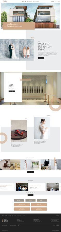 Blog Website Design, Advertising Design, Web Design Inspiration, Layout, Entertainment, Japanese, Graphic Design, Page Layout, Japanese Language