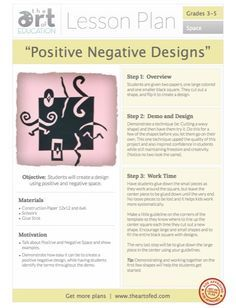 Lesson Plan Download- Positive and Negative Space, grades 3-5