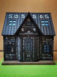 「シルバニアの黒いお家」がヤバすぎる… ドールハウスが電波物件に!