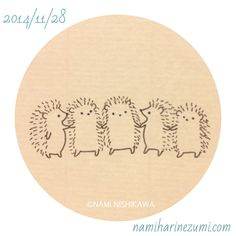 Hedgehog hedgies in a line