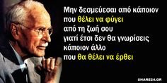 Gustav Jung, Greek Quotes, Good Vibes, Life Quotes, Poetry, Inspirational Quotes, Learning, Words, Memes