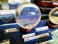 東京国際ミネラル秋のフェア 2015/10/2〜5
