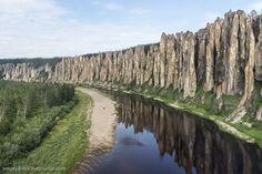Lena Pillars Nature Park, Yakutia, Russia