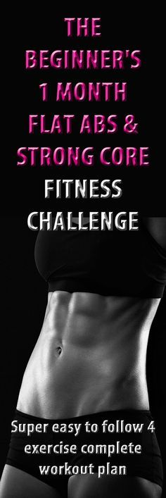 THE BEGINNER'S  1 MONTH  FLAT ABS & STRONG CORE FITNESS CHALLENGE. #abs…