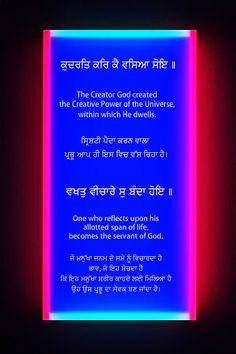 Dhan Sri Guru Granth Sahib Ji Holy Quotes, Gurbani Quotes, Truth Quotes, Qoutes, Guru Granth Sahib Quotes, Sri Guru Granth Sahib, Sikh Quotes, Indian Quotes, Good Morning Quotes
