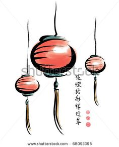 Ink painting of Chinese lantern with greeting calligraphy