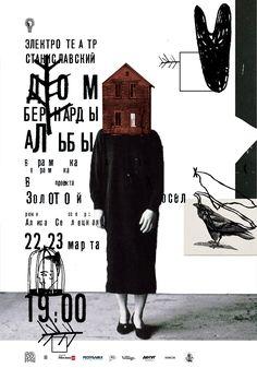 poster Stanislavsky electrotheatre