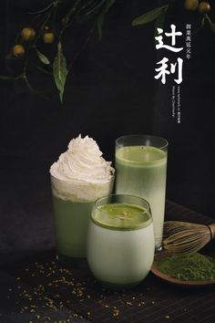 Chinese Style drink with beautiful Chinese character
