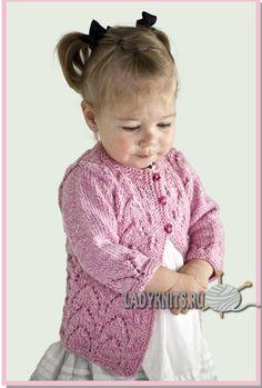 Ажурный кардиган спицами для девочки от 3 месяцев до 2 лет