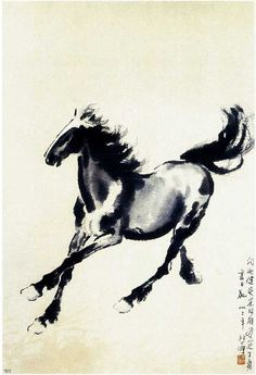 Chinese horse painting #chinese #horse #ink