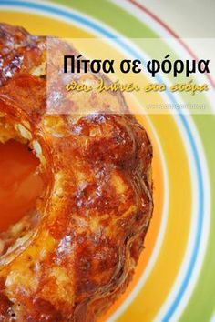 Pizza in a pan that melts in your mouth - Aspa Online Greek Cooking, Easy Cooking, Cooking Recipes, Chicken Breakfast, Good Food, Yummy Food, Tailgate Food, Easy Baked Chicken, Pasta