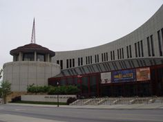 Country Music Hall of Fame in Nashville, Tenn.