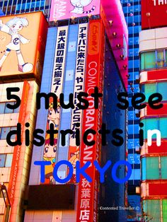 As the capital city of Japan, there are many different districts to explore, and these 5 must see districts in Tokyo that are worth putting on your list. Tokyo Japan Travel, Japan Travel Tips, Go To Japan, Visit Japan, Asia Travel, Japan Trip, Tokyo Trip, Nara, Tokyo Holidays