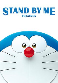 DVD - Doraemon. Stand by me