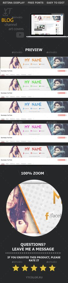 YouTube Blog Banners Template PSD. Download here: http://graphicriver.net/item/youtube-blog-banners/14599154?ref=ksioks