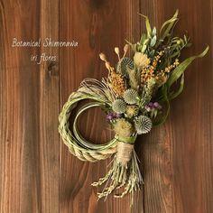いいね!11件、コメント1件 ― iri flores(イリフローレス)さん(@iriflores.botanica)のInstagramアカウント: 「Botanical arrangement for new year. ・ 《オーダー品 ボタニカルしめ縄 ML size》 ボリュームのあるブーケ付き! お正月後はしめ縄から取り外して #スワッグ…」 Christmas Diy, Christmas Wreaths, Japanese New Year, Green Wreath, Japanese Flowers, New Years Decorations, Botanical Wedding, How To Preserve Flowers, Arte Floral