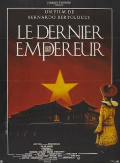 The Last Emperor (1987) France