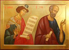 Raphael Angel, Archangel Raphael, St Daniel, Roman Mythology, Greek Mythology, Russian Icons, Peter Paul Rubens, Byzantine Icons, Religious Images