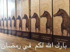 السلام عليكم نهنئكم بدخول شهر رمضان نسأل الله لنا ولكم الغفران والتوفيق في الأعمال الصالحه وقضاء الوقت بما ينفعنا تقبل الله Movie Posters Movies Poster