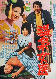 Black Pin Up, Japanese Film, Drama, Romance, Memories, Movie Posters, T Shirt, Women, Romance Film